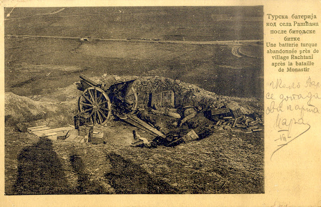 Turkish artillery unit at village Rashtani after the Battle of Bitola (Battle of Monastir - 16 to 19 November 1912) - First Balkan War - Serbian postcard