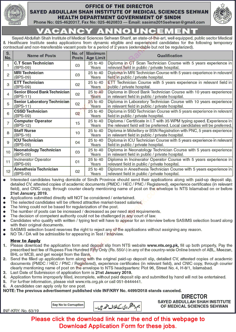 Nts jobs Syed Abdullah Shah Institute