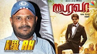 Bhairava Director Interview : Vijay's double act is a suspense | Bharathan on Reelah Realah