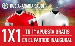 sportium Promocion mundial 2018 Rusia vs Arabia Saudi 14 junio