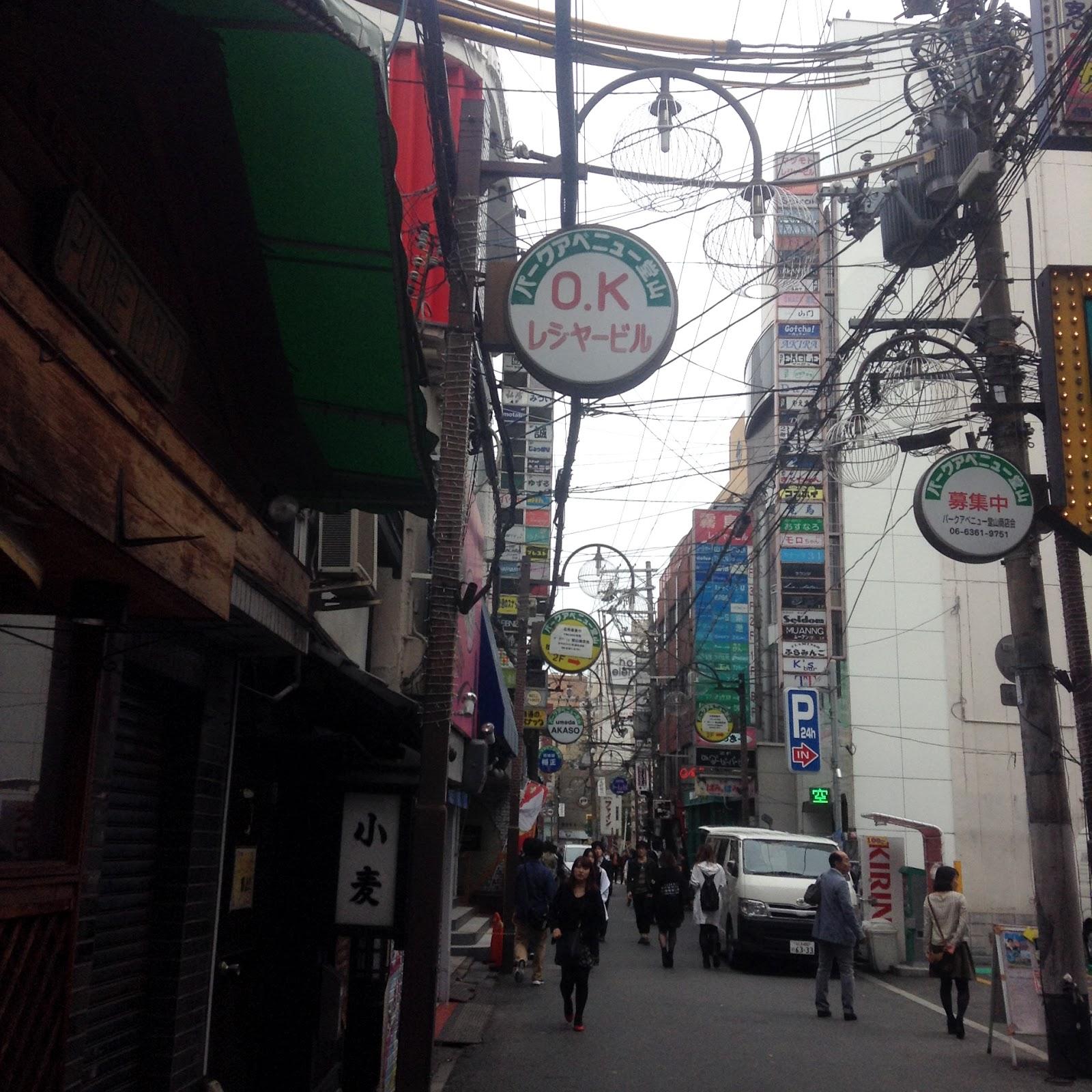 Japanese street in Umeda, Osaka