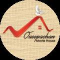 ousepachan_movie_house_image