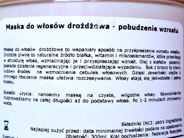 Pervoe Reshenie, Receptury Babuszki Agafii - Maska drożdżowa do włosów na pobudzenie wzrostu, etykieta