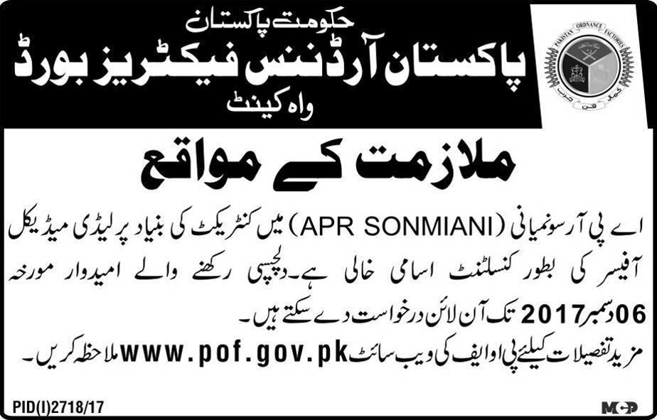 Jobs In Pakistan Ordnance Factories Wah Cantt  Nov 2017