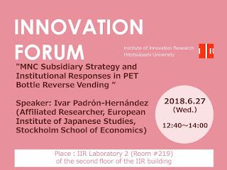 Forum 2018.6.27 Ivar Padrón-Hernández