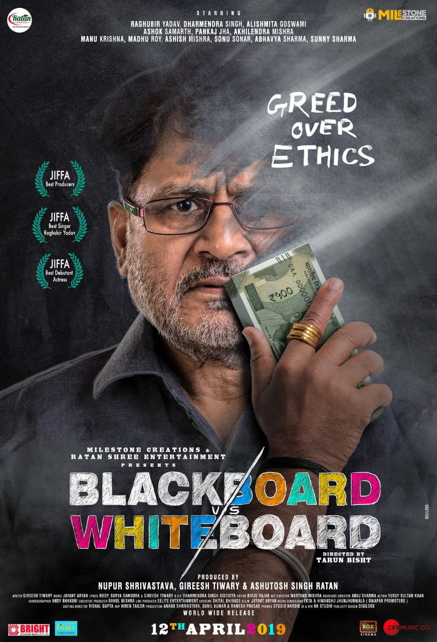 Blackboard vs Whiteboard 2019 Hindi 720p HDRip 900MB