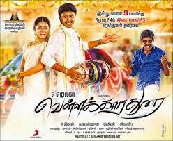 vellaikara durai mp3 songs