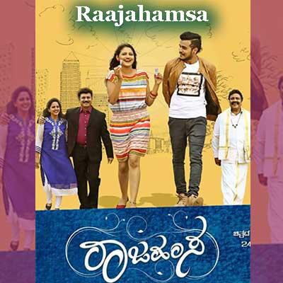 Budubuduke Song Lyrics From Raajahamsa