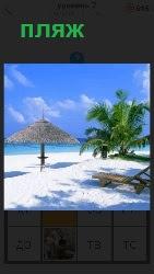 пустой пляж на берегу моря