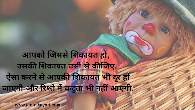 Sad Status in Hindi For Whatsapp Love heart touching quotes