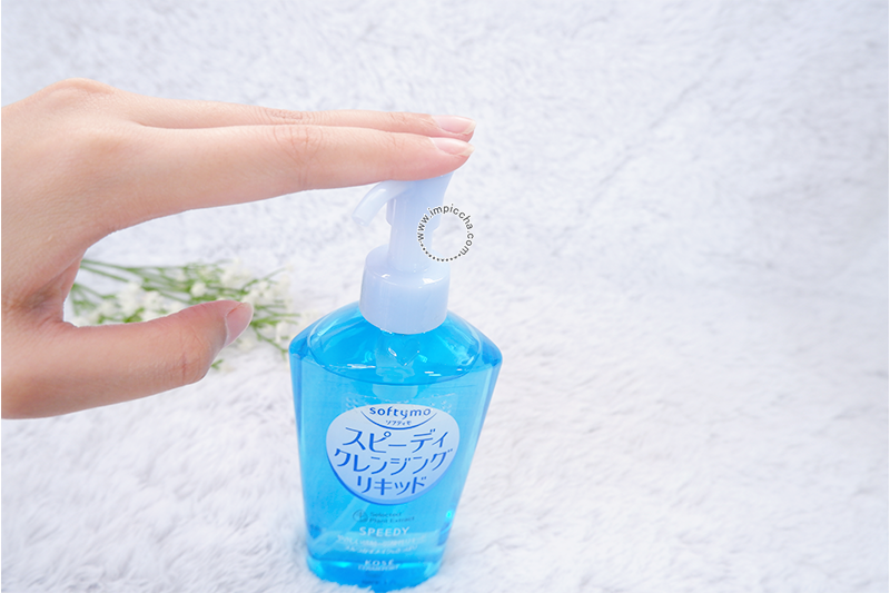 Softymo Speedy Cleansing Liquid