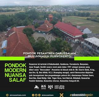Pondok Pesantren Darussalam Dukuhwaluh Purwokerto