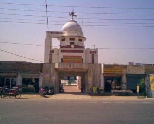 Gurudwara Nanaksar Tobha Abohar City Near Fazilka