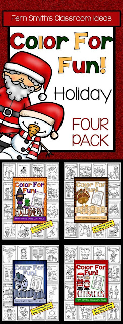 Fern Smith's Classroom Ideas Color For Fun Holiday Four Pack at TeacherspayTeachers. TPT.