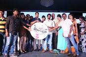 Love Cheyyala Vadda audio launch photos-thumbnail-10