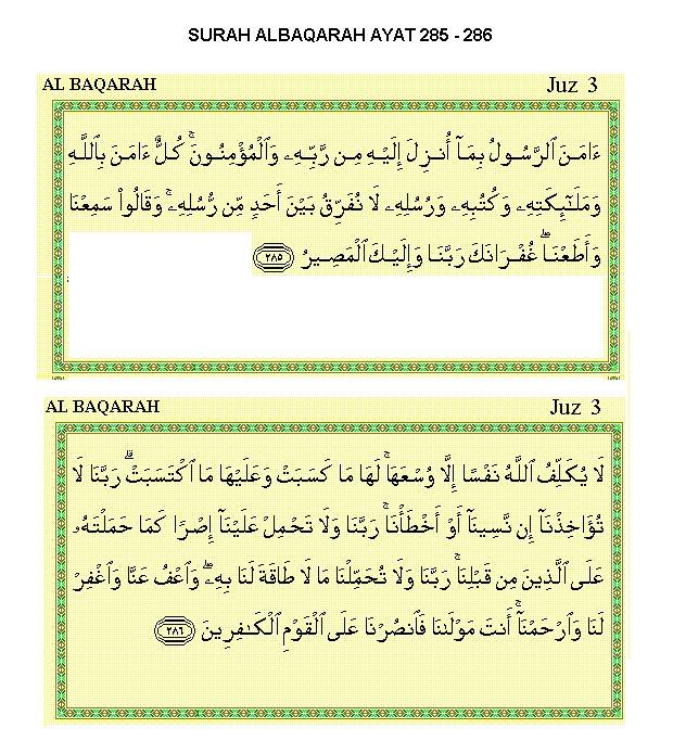 Surah baqarah fast recitation mp3 download - www