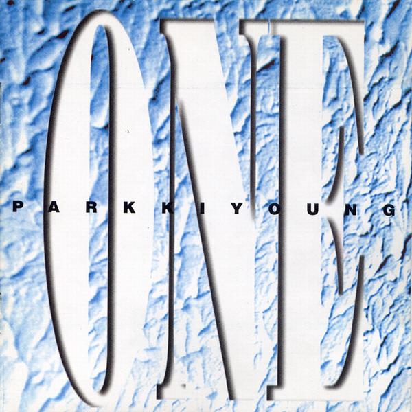 Park Ki Young – Vol.1 One