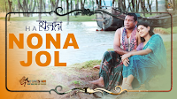 Nona-jol-bengali-song-lyrics-from-the-movie-haldaa