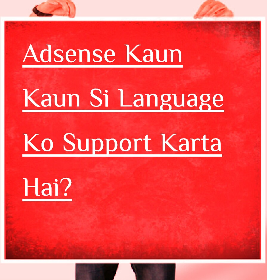 adsense support language list