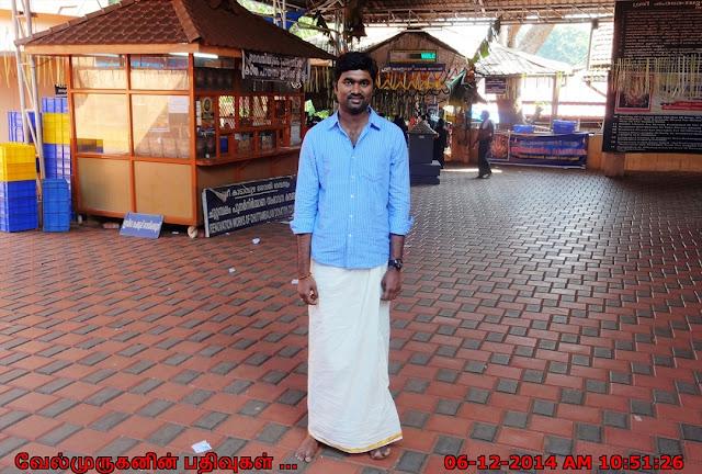 Kerala Kadampuzha Devi Temple