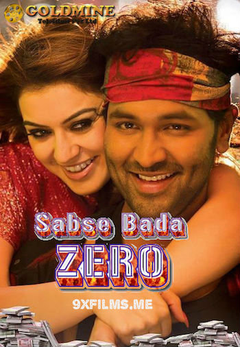 Sabse Bada Zero 2018 Full Movie Hindi Dubbed Download
