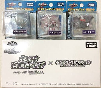 Dialga Palkia Darkrai figure Battle Scene Takara Tomy Monster Collection Pokemon Fan Club Set
