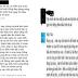 """Từ HD 981 đến sự kiện cá chết tại các tỉnh miền Trung _bài xuyên tạc cũ rích của bọn """"rân chủ"""""""