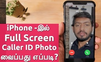 Fix iPhone Incoming Caller ID Full Screen Photo Problem (தமிழ்)