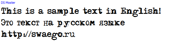 шрифты на русском языке онлайн