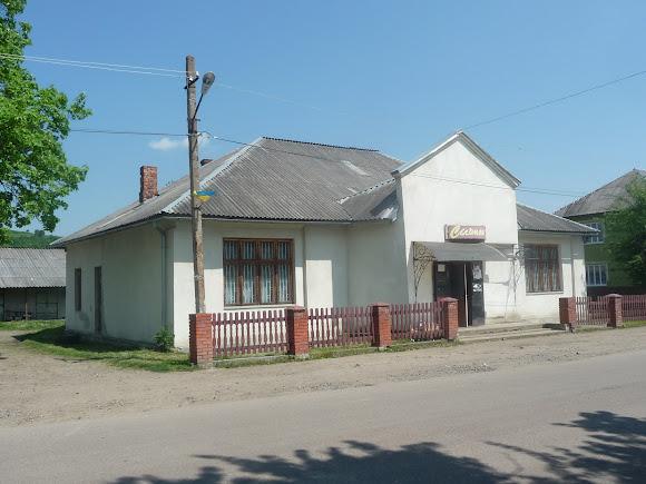 Тисов. Магазин