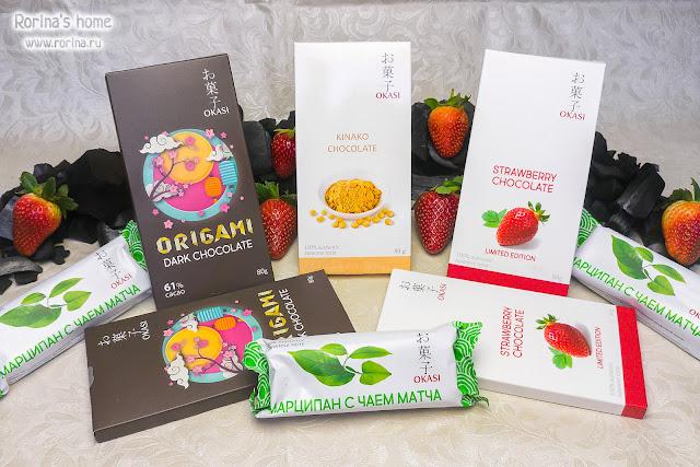 Марципан и шоколад Okasi: отзывы