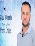 Said Wassila-Khatira 2016