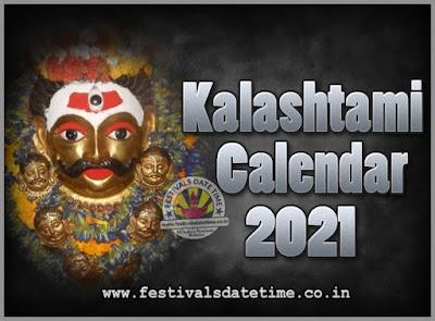 2021 Kalashtami Vrat Dates & Time in India, 2021 Kalashtami Vrat Calendar
