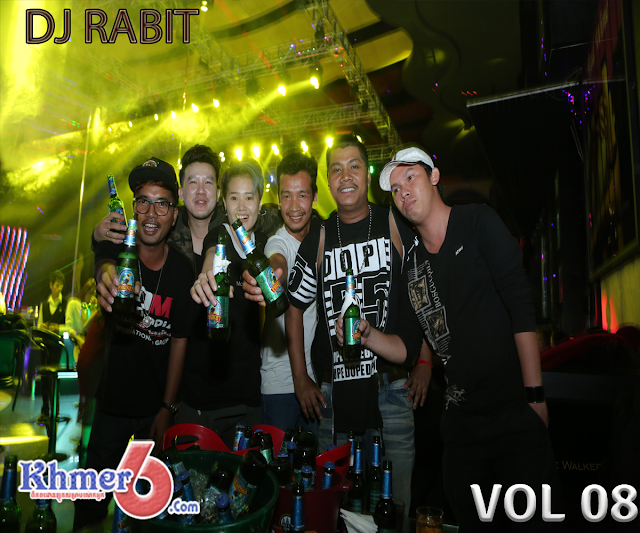[Album] DJ RABIT REMIX VOL 08