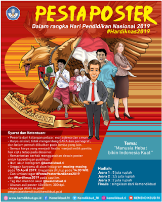Lomba Desain Poster Hari Pendidikan Nasional Tahun 2019