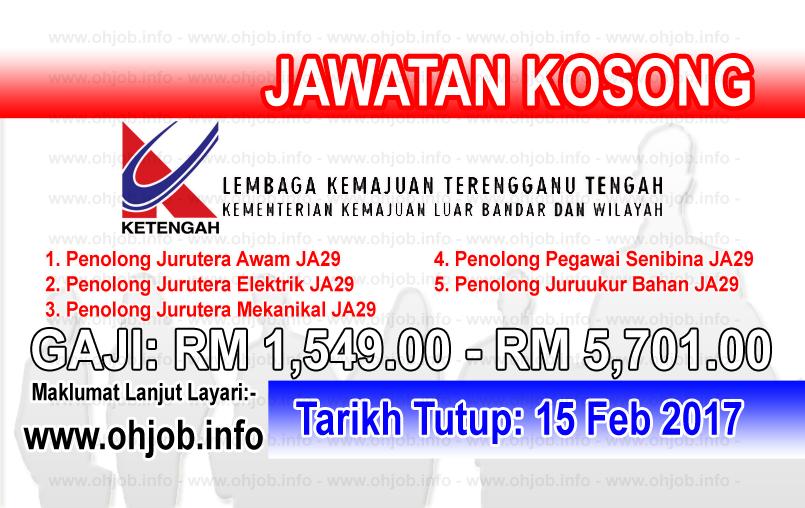 Jawatan Kerja Kosong Lembaga Kemajuan Terengganu Tengah (KETENGAH) logo www.ohjob.info februari 2017