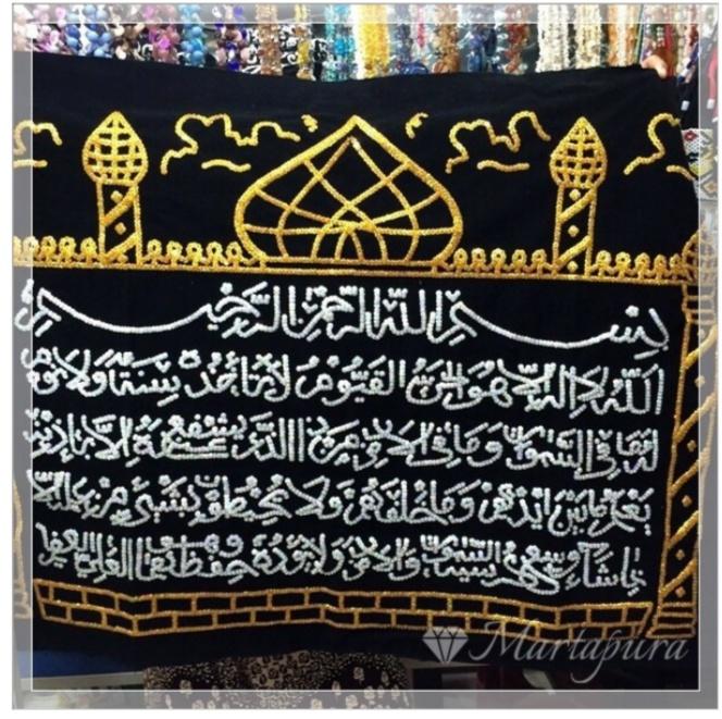 Jual Kain Kaligrafi Ayat Kursi