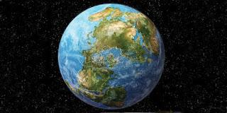 Simulasi ini tunjukkan rupa Bumi dalam 250 juta tahun mendatang!