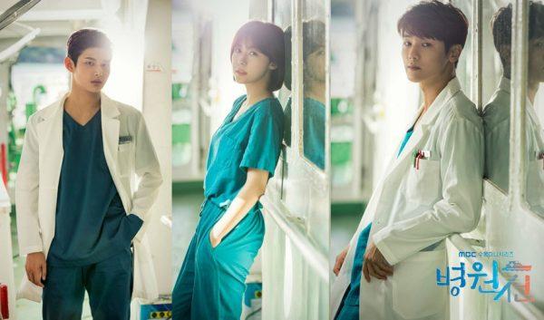 Hospital Ship EP.1-EP.7 ซับไทย