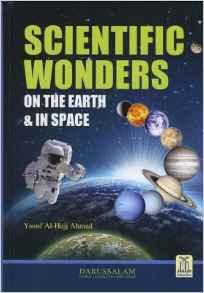 terjemahan kosmologi