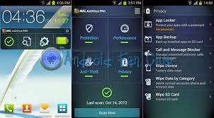 Mobile AntiVirus Security cho android