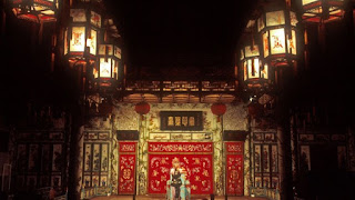 Huguan Opera House