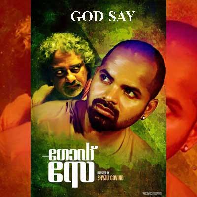 Chankaran Song Lyrics From God Say