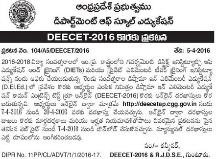 ap deecet 2016, ap deecet 2016 application form, ap deecet 2016 notification