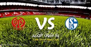 نتيجة مباراة شالكه وماينز 05 اليوم الجمعة 20-09-2019 في الدوري الالماني