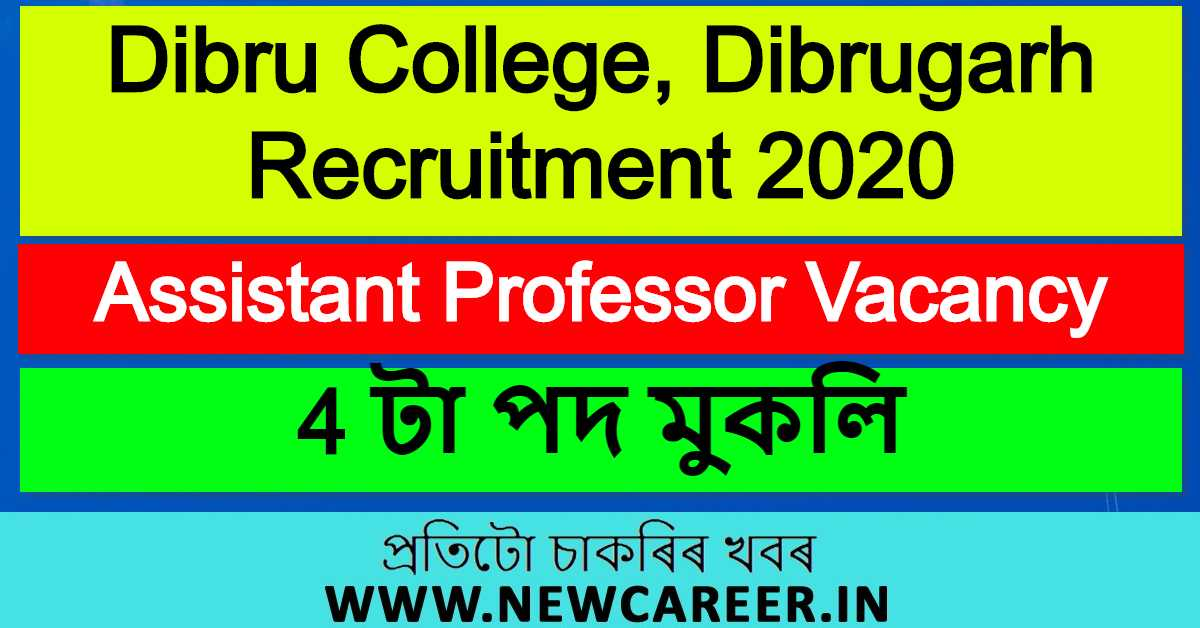 Dibru College, Dibrugarh Recruitment 2020 : Apply For 4 Assistant Professor Vacancy