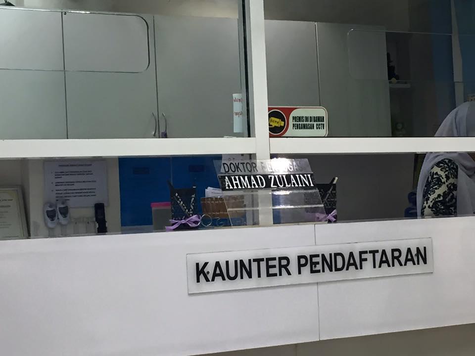 Pengalaman Di Universiti Pertahanan Nasional Malaysia Upnm