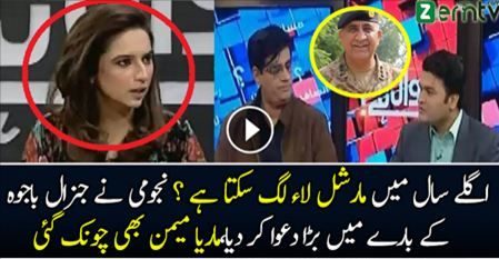 talk shows, Kia Marshal Law Lag Skta Hai   ARY News   Sawal yeh Hai, VIDEO, PAKISTAN,