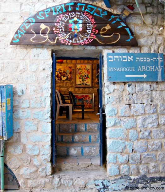 A Tour of Safed – Galleries, Winery, Dairy and Old Houses