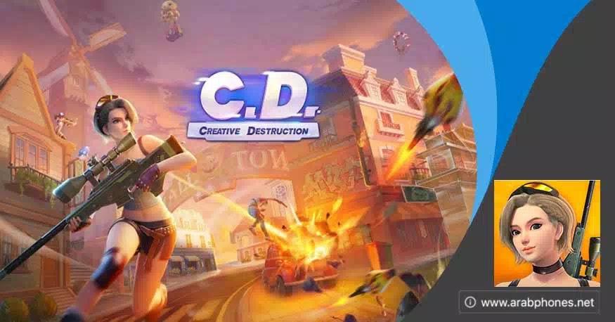 تحميل لعبة creative destruction مهكرة للأندرويد